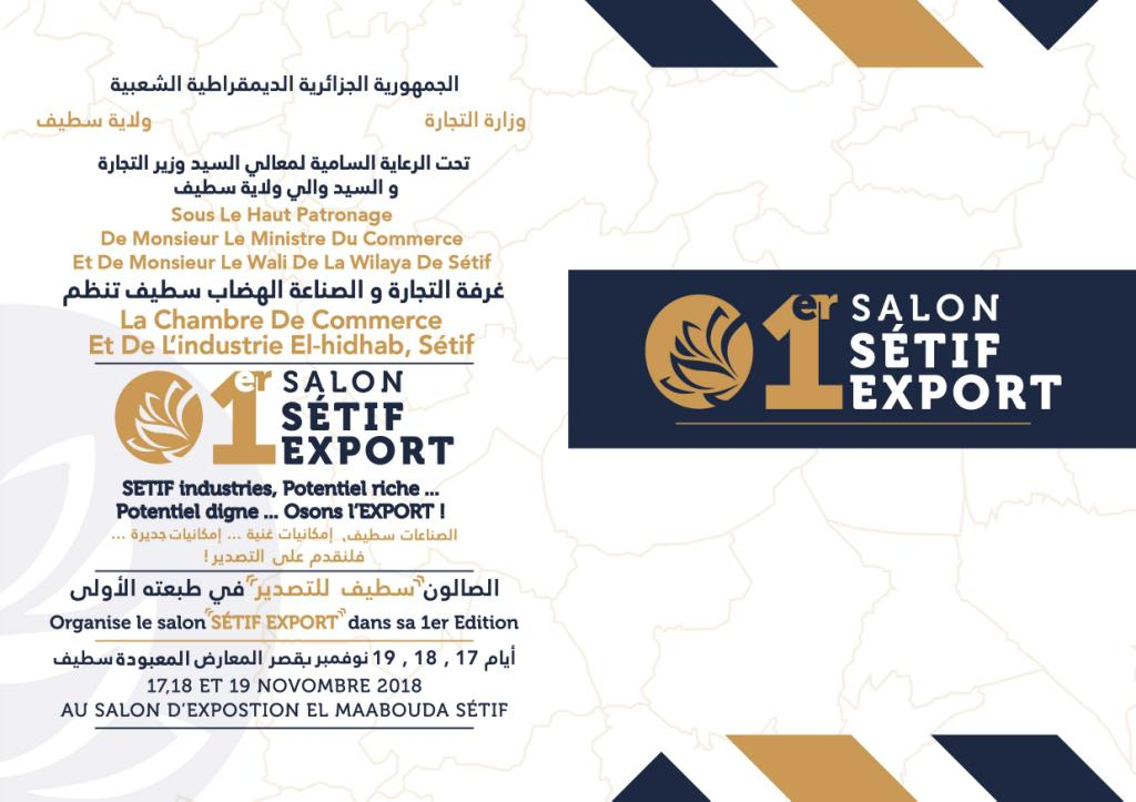 brochure salon-02